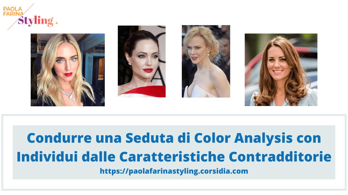 Sedute di Color Analysis e Conflicting Characteristics