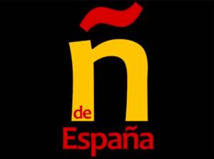 Alba Gutiérrez logo